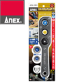 ANEX オフセットアダプター ソケットセット AOA-19S1