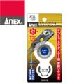ANEX 六角対辺19mm対応オフセットアダプター AOA-19