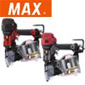 MAX 高圧90mmコイルネイラ HN-90N4(D)