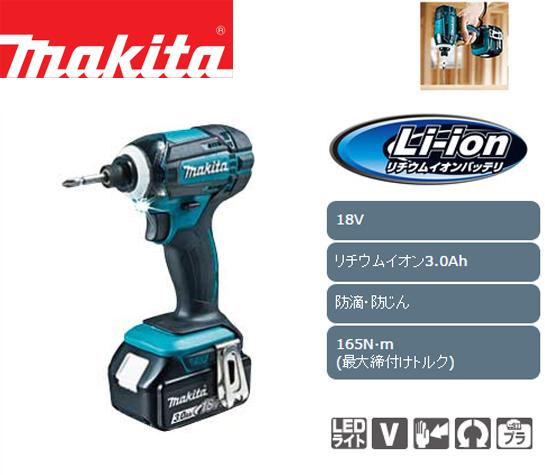 マキタ 18V充電式インパクトドライバ TD149D