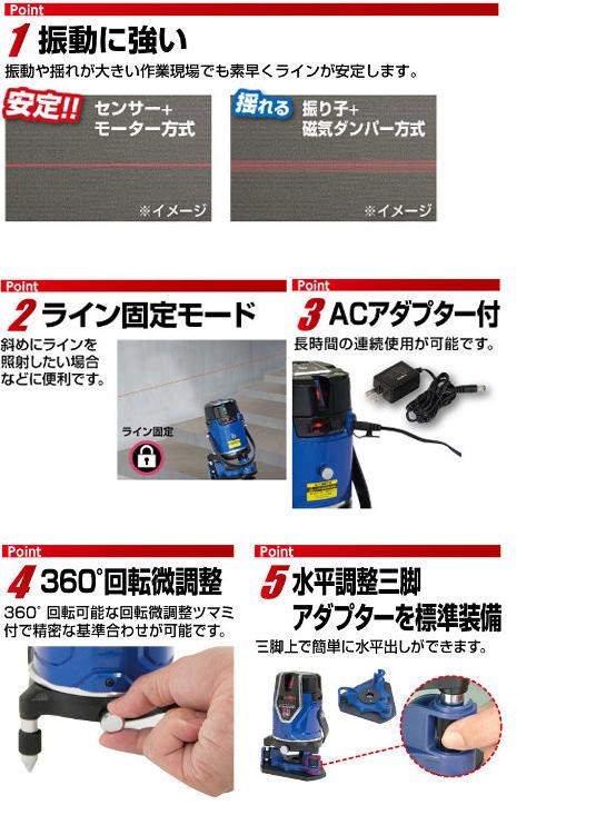 シンワ レーザーロボ Neo E-Sensor