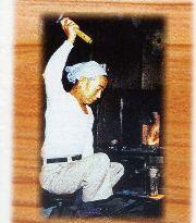 越後 河清 彫刻小道具のみ15本組 「剣(つるぎ)」