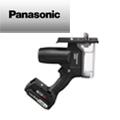 パナソニック 14.4V/18V 充電角穴カッター EZ45A3