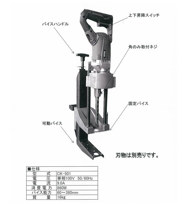 松井鉄工所 コミ栓角のみ