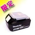 マキタ 18V-3.0AhリチウムイオンバッテリーBL1830