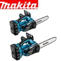 マキタ 充電式チェンソー MUC252/MUC352