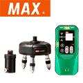 MAX グリーンレーザ自動追尾台+受光器セットLA-NV1/D5GNV