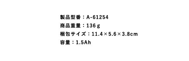 マキタ 新7.2Vリチウムイオンバッテリ BL0715