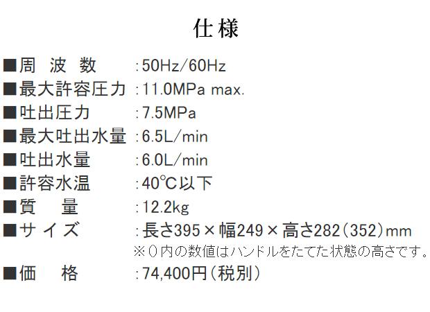 リョービ 高圧洗浄機 AJP-2050 8mホース+洗浄ブラシセット