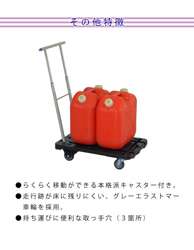 ナンシン 樹脂運搬車 CC-211K
