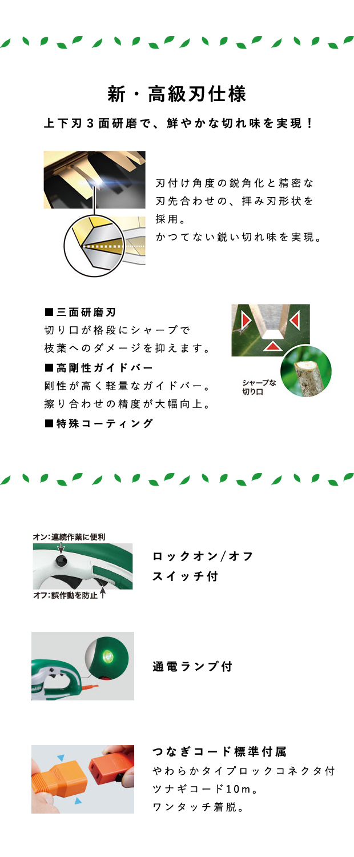 マキタ 生垣バリカン360mm MUH3652