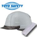 トーヨーセフティ送風機内蔵ヘルメット+アクアデコパット付セット