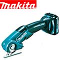 マキタ 10.8V充電式マルチカッタ CP100DSH/DZ