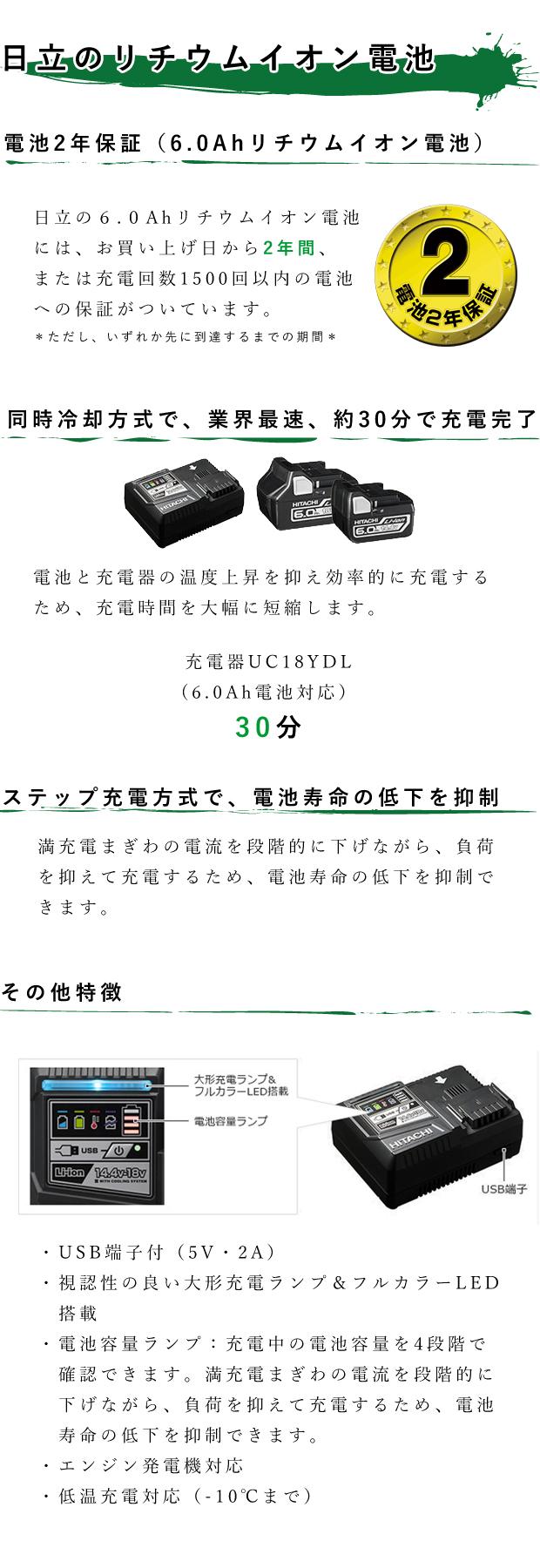 日立 14.4V-6.0Ah コードレスディスクグラインダ(ブレーキ付) G14DBBVL