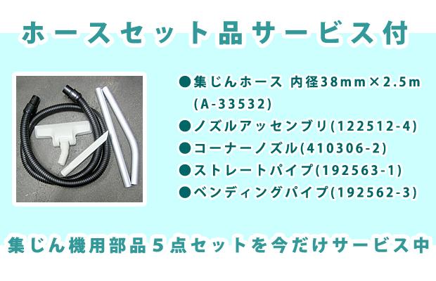 マキタ 粉じん専用集じん機 15L VC1530 ホースセット品サービス付