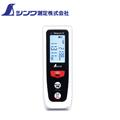 シンワ レーザー距離計 L-Measure 30