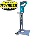 松井鉄工所 垂直ドリル SD-370