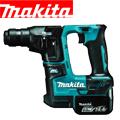 マキタ 14.4V 充電式ハンマドリル HR170D
