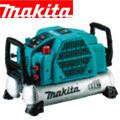 マキタ 46気圧エアコンプレッサ AC462XGH