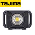 タジマ スピーカー搭載LEDワークライト R401