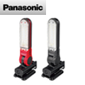 パナソニック 充電LEDマルチライトEZ3720