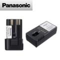 パナソニック 7.2V-1.5Ahリチウムイオン電池(EZ9L21)+急速充電器(EZ0L21)セット