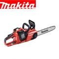 マキタ 18V×2=36V充電式チェーンソー MUC400DGFR
