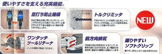 マキタ35mmハンマドリル HR3530 (六角軸タイプ)