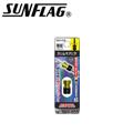 サンフラグ スリムマグピタ SMX-635/ スリムマグピタビット SSP-2110