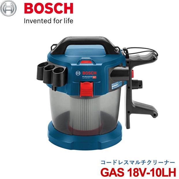 BOSCH コードレスマルチクリーナー GAS 18V-10LH