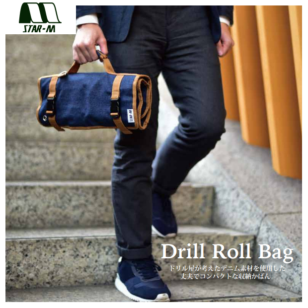 スターエム 道具収納かばん Drill Roll Bag 7000