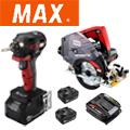 MAX 18Vインパクト+丸のこ 得だ値コンボ 【PJ-ID152BC2+PJ-CS53CDPブラック】