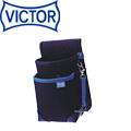 VICTOR PLUS+ 腰袋スリム2段 VPS-B32