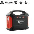 富士倉 42000mAh 大容量モバイルバッテリー BA-155