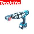 マキタ 充電式鉄筋カッタ 携帯油圧式 SC163D
