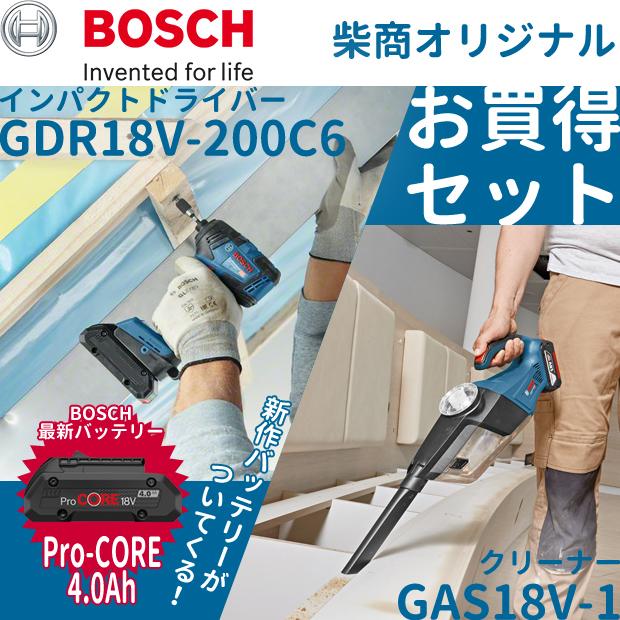 BOSCH インパクトGDR18V-200C+クリーナGAS18V-1 お買得セット
