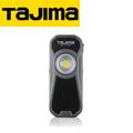 タジマ スピーカー搭載LEDワークライト R061