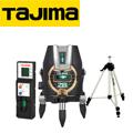 タジマ レーザー墨出し器 ZERO BLUE 乾電池 KY【お買得品】