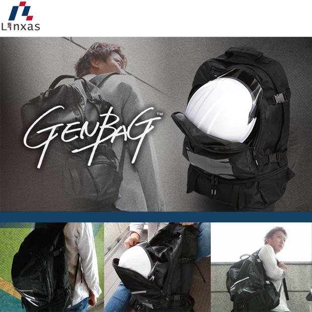 LINXAS ゲンバッグ GENBAG GB-01