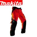 マキタ 防護パンツ プロ