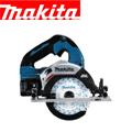 マキタ 125mm充電式マルノコ HS475D 無線連動対応