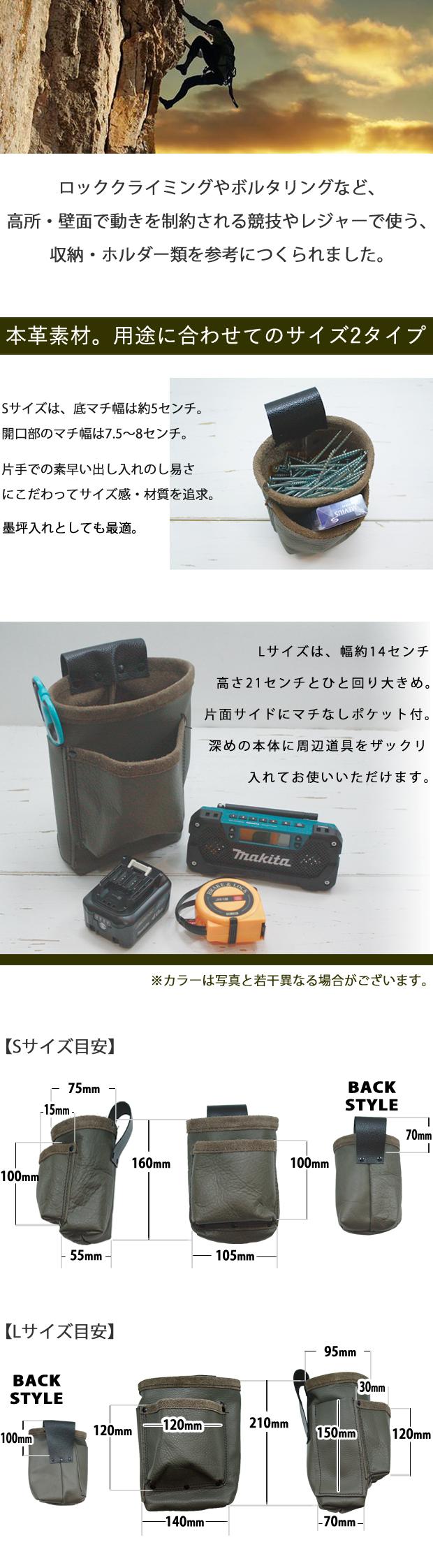 【TOOL-LAB.】本革ビス袋(アイビーグレイ)