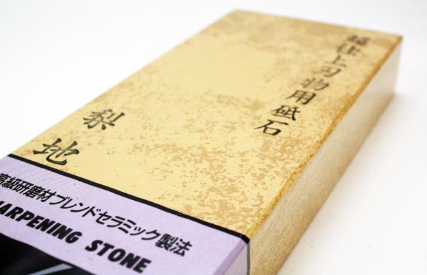 超仕上刃物用砥石 梨地 仕上砥石