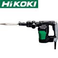 HiKOKI ハンマ H41SE(六角シャンクタイプ)