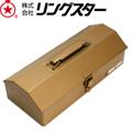 リングスター スチール製山型工具箱 Y型ボックス Y-350M