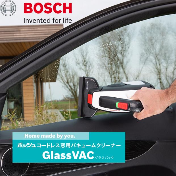 BOSCH コードレス窓用バキュームクリーナー GlassVAC