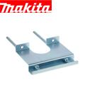 マキタ 充電式トリマ用 プランジベースセット品 199201-6