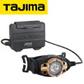 タジマ  乾電池式 LEDヘッドライトF501D