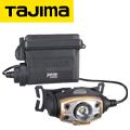 タジマ  ハイブリット式 LEDヘッドライトE501Dセット