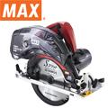 MAX 充電式 防じん兼用丸のこ PJ-CS61CDP